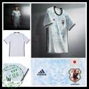 Camisas Du Futebol Japão 2016-2017 Ii Masculina
