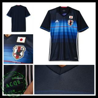 Camisa Du Futebol Japão 2016/2017 I Masculina